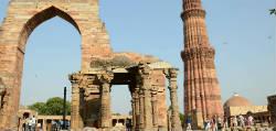 El Qutab Minar